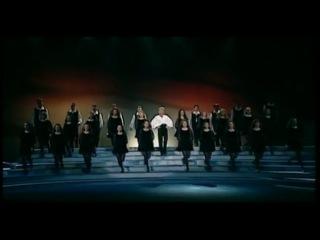 ������� ����� ������. Riverdance  the final performance